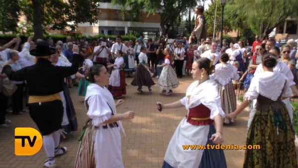 Dianium Dansa 3