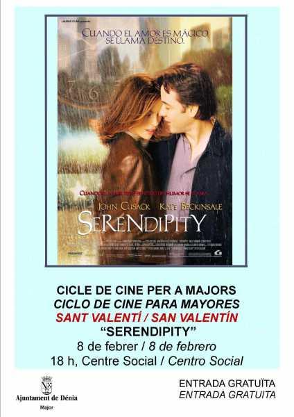 20170201_Cartel_Cine_majors_febrero