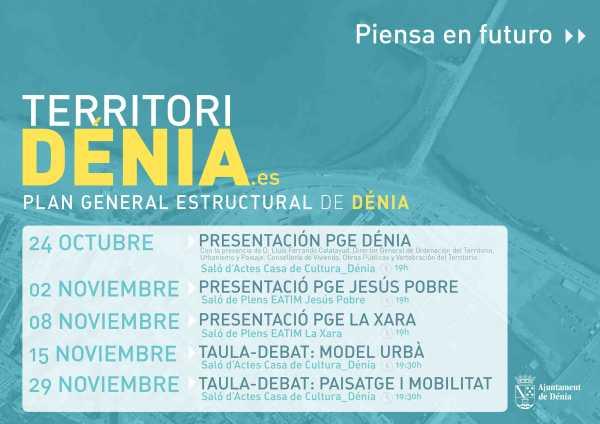 Cartel_actos_presentacion_PGE