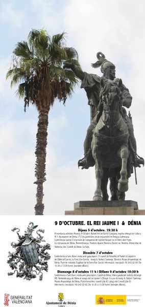 Denia.Jaume I.2017
